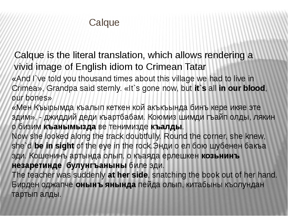 a description of literal translation Following the words of the original exactly: a literal translation from russian to english true to fact bullock - literal definition for an animal.