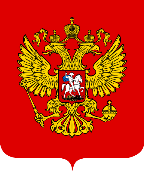 C:\Users\Sky\Desktop\479px-Coat_of_Arms_of_the_Russian_Federation.svg.png