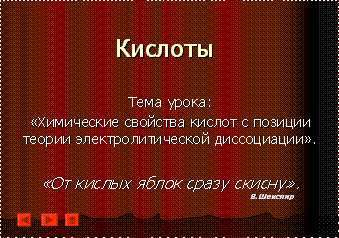 art_3_1_clip_image014