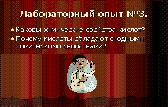 art_3_1_clip_image020