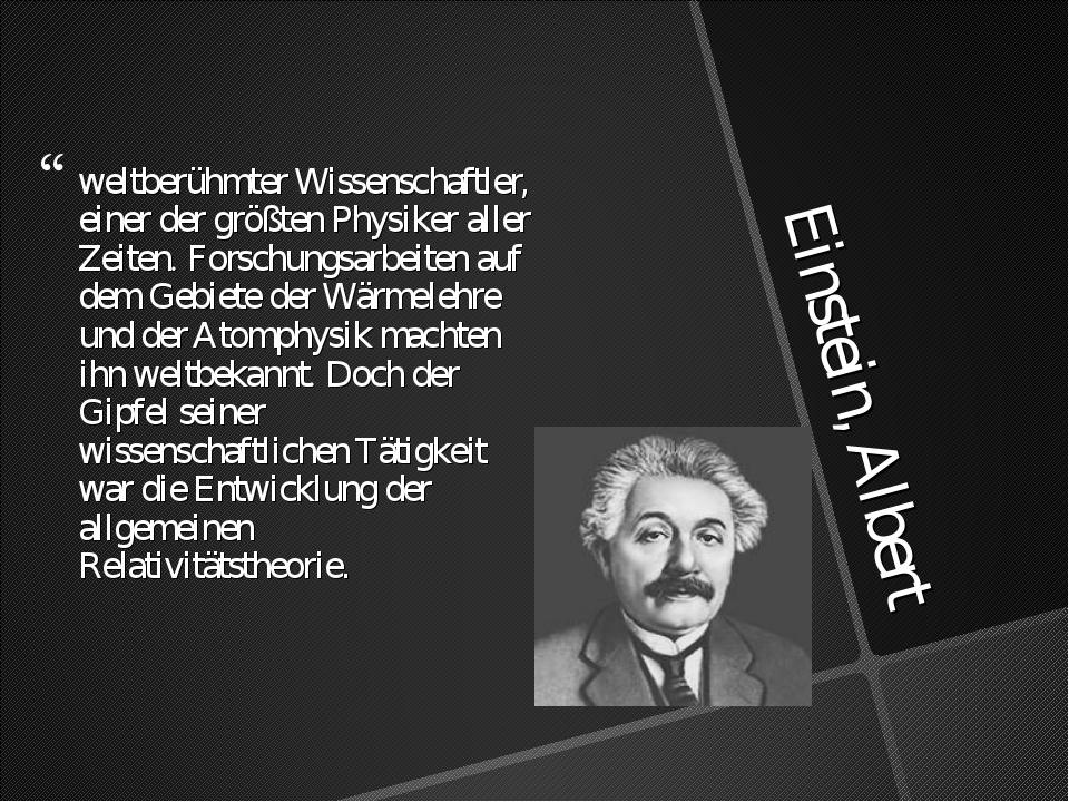Einstein, Albert weltberühmter Wissenschaftler, einer der größten Physiker al...