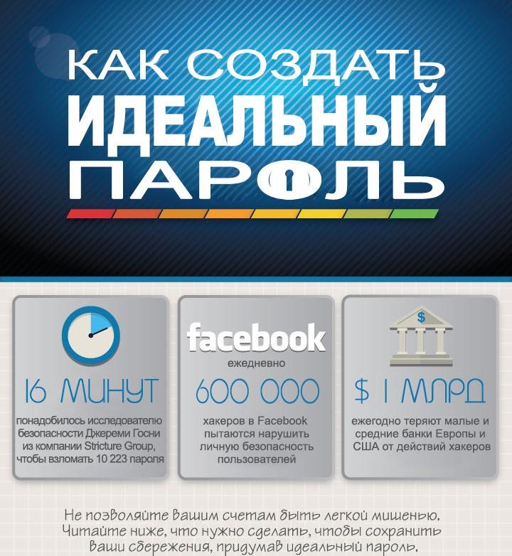 hello_html_m6b883a94.jpg