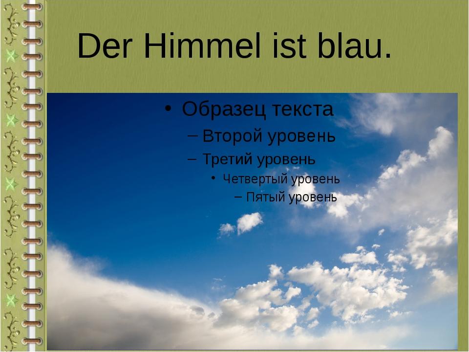 Der Himmel ist blau.
