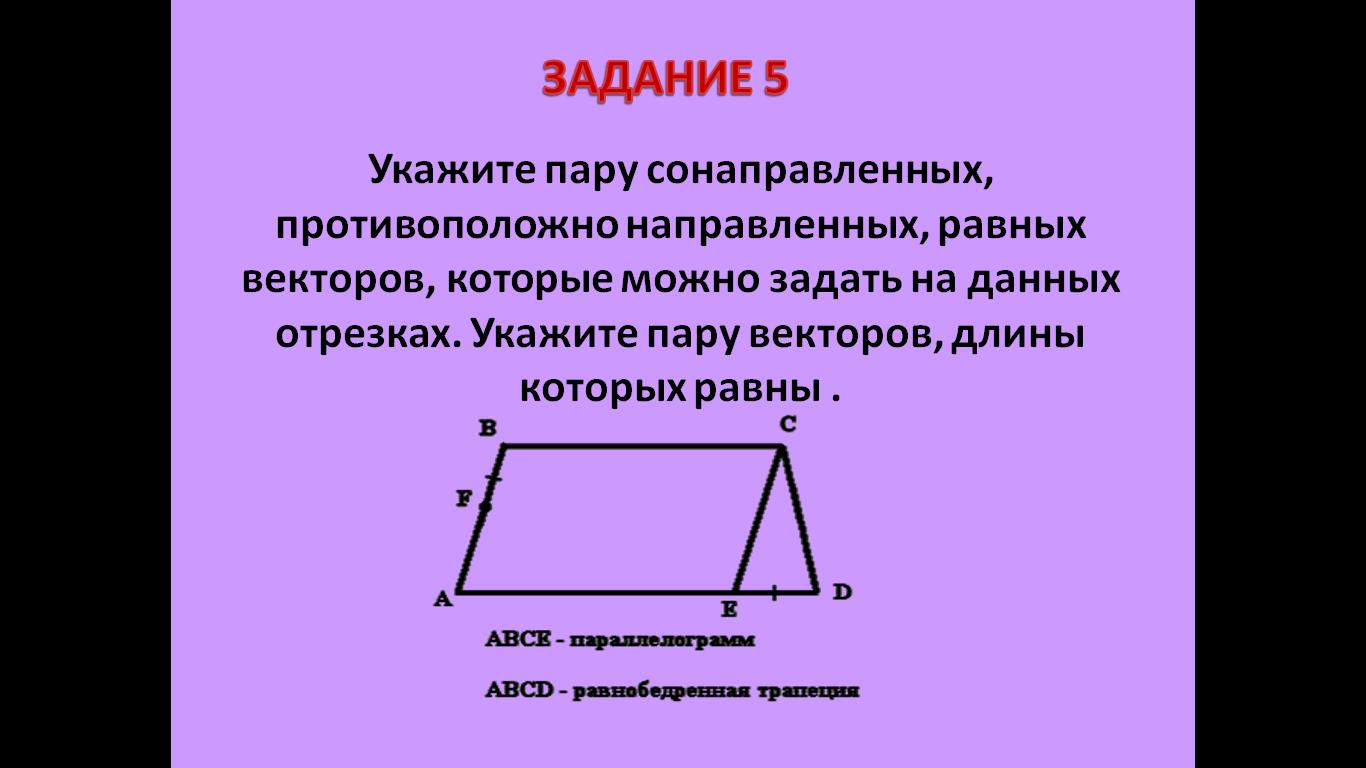 hello_html_22fb6bbf.png