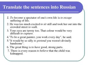 Translate the sentences into Russian 1. To become a spectator of one's own li
