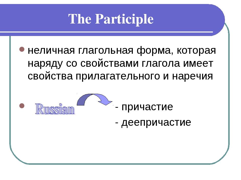 Английский толковый словарь онлайн Англорусский словарь