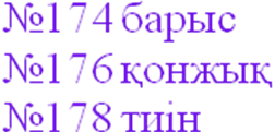 hello_html_74cc8463.png