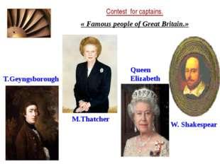 Contest for captains. « Famous people of Great Britain.» M.Thatcher Queen El