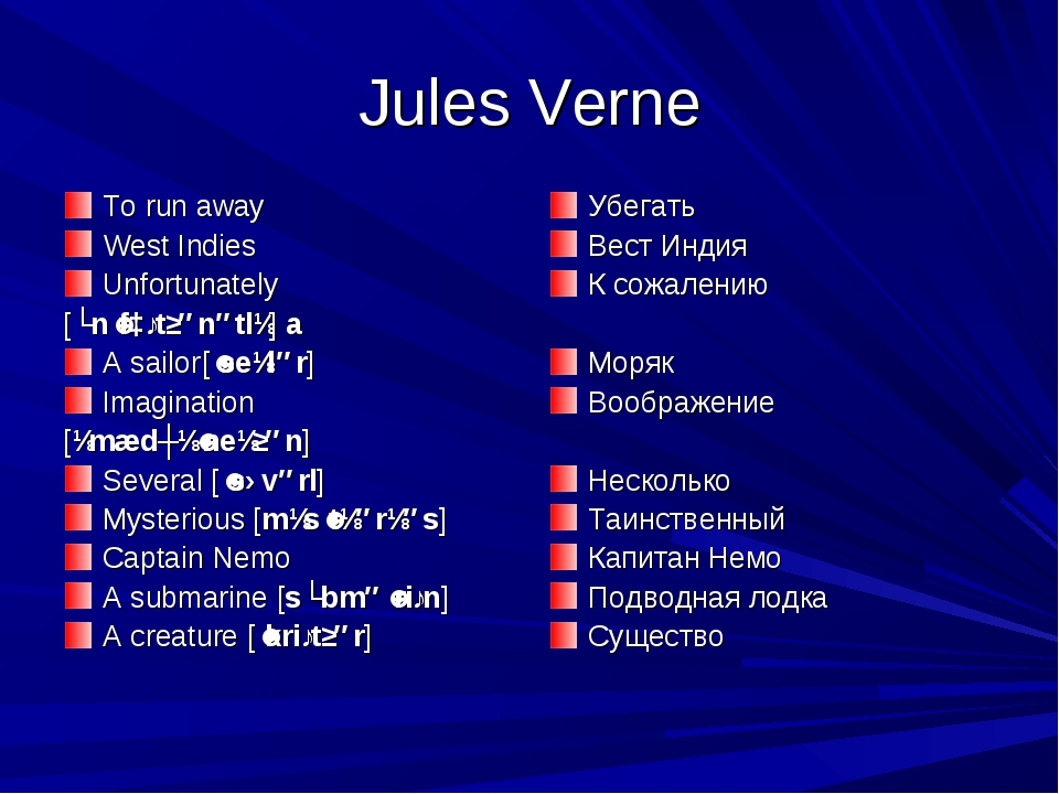 Jules Verne To run away West Indies Unfortunately  [ʌnˈfɔːtʃənətlɪ] a A sailo...