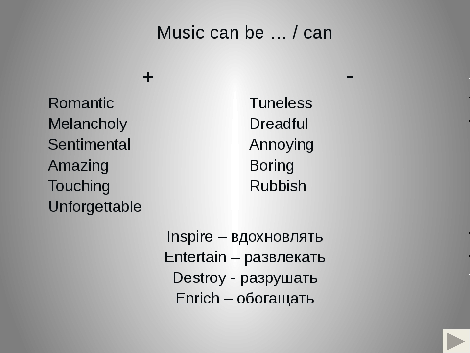 Music can be… / can + Romantic Melancholy Sentimental Amazing Touching Unfor...