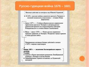 Интернет-ресурсы Рисунок на 1 слайде - http://i250.photobucket.com/albums/gg2