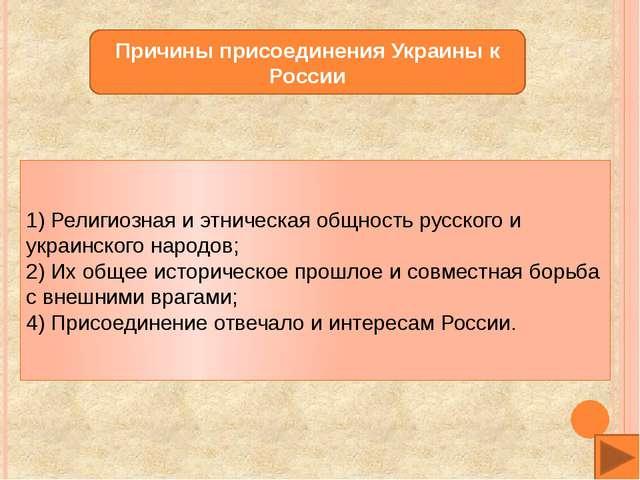 Освоение Сибири Местное население Сибири было выносливым, трудолюбивым, хоро...