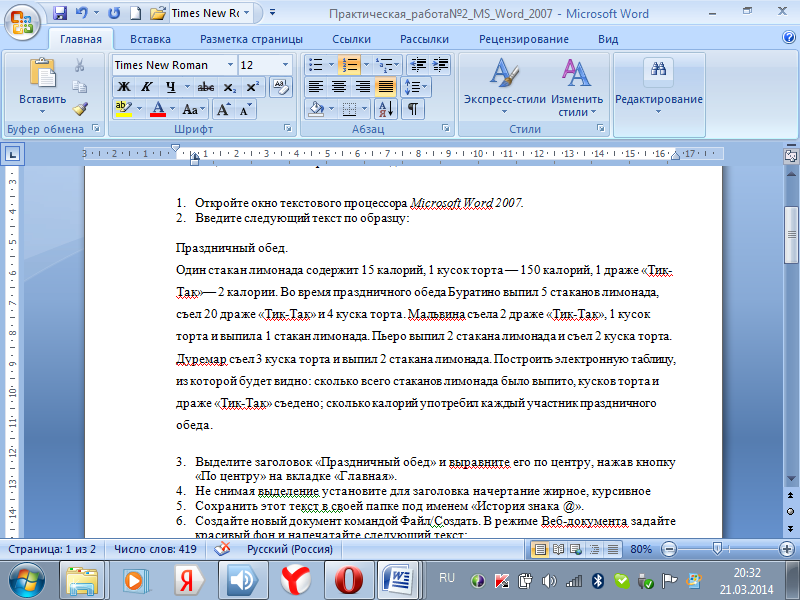 hello_html_m66fb766d.png