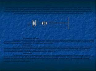 Диаскоп. В оптическую схему этого прибора, предназначенного для просмотра диа