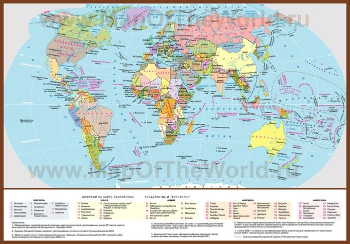 Политическая карта мира на русском языке Карты Путешествий