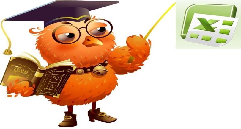 Английский язык уроки 5 класс - Школьная литература