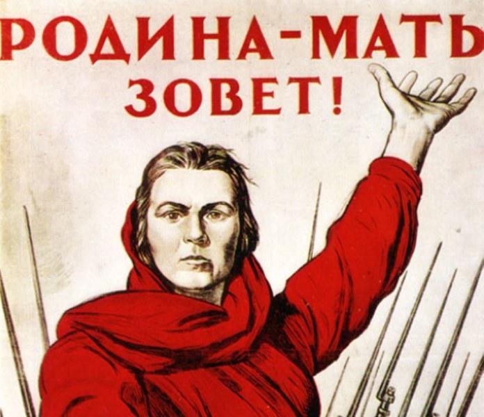 Агитационные плакаты Великой Отечественной Войны скачать тор…