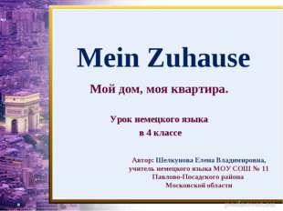 Mein Zuhause Мой дом, моя квартира. Урок немецкого языка в 4 классе Автор: Ше