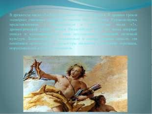 В древности число «7» было окружено ореолом мистики. У древних греков «семёрк