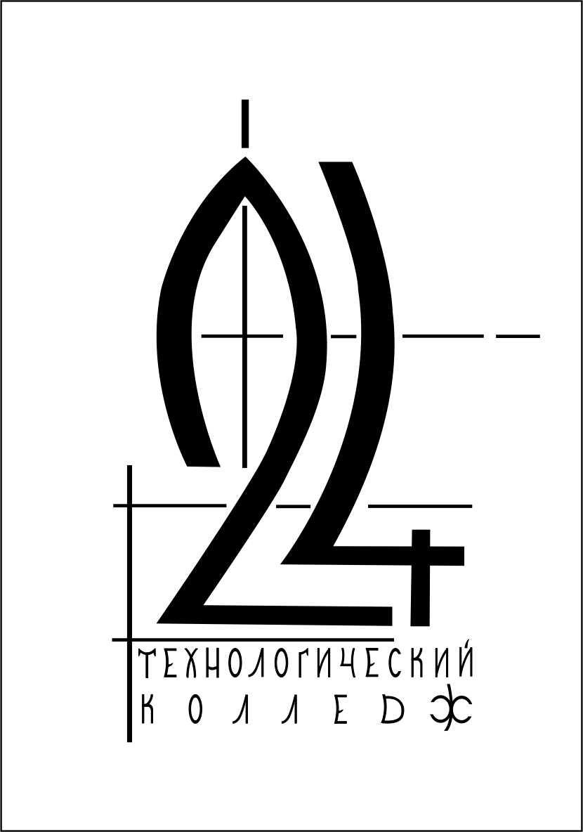 КАЛЕНДАРЬ1[1]