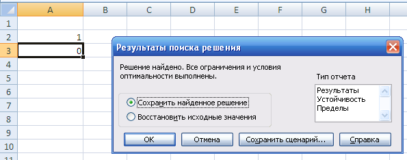 hello_html_2f23f2d7.png