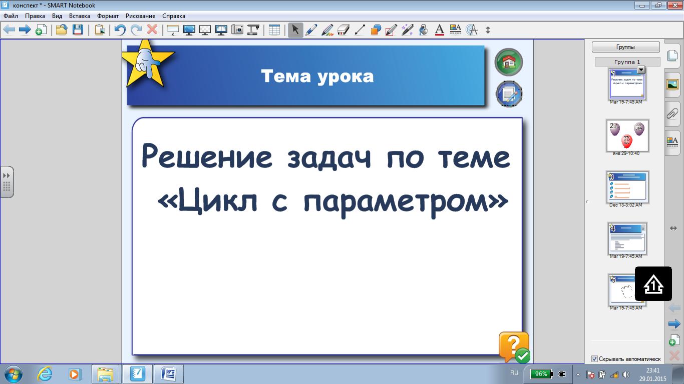 hello_html_m3b481c29.png