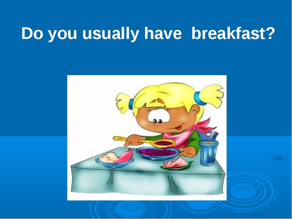 Do you usually have breakfast?