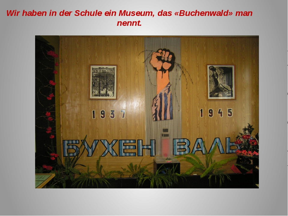 Wir haben in der Schule ein Museum, das «Buchenwald» man nennt.