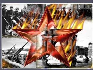 Вспомним! Мюнхенский сговор. 30 сентября 1938 г. подписано соглашение между В