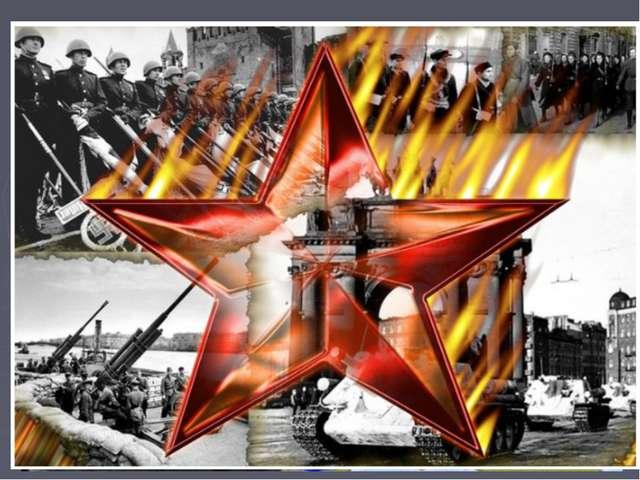 Вспомним! Мюнхенский сговор. 30 сентября 1938 г. подписано соглашение между В...