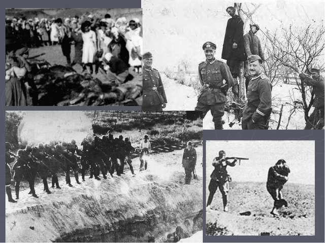 Вспомним историю. Что принес фашизм? Карательные операции.