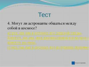 Источники информации https://www.google.ru/search?q=%D0%93%D0%B5%D0%BD%D0%B5%