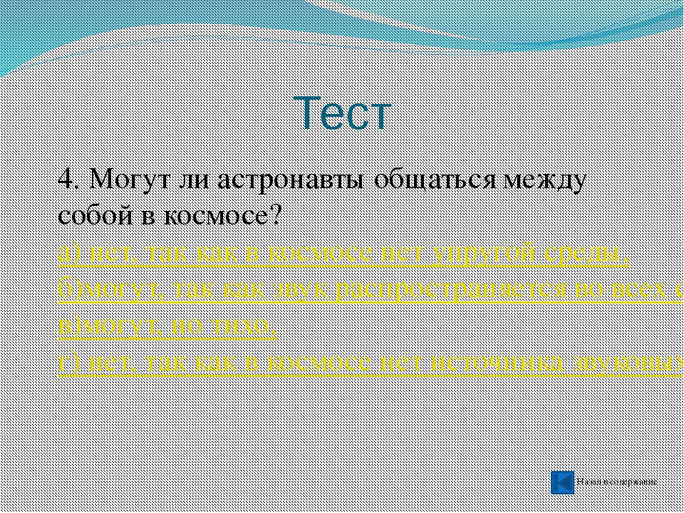 Источники информации https://www.google.ru/search?q=%D0%93%D0%B5%D0%BD%D0%B5%...