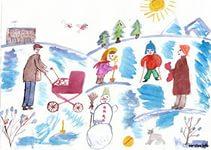 Магнитогорск В Магнитогорске объявлен конкурс детских рисунков - БезФормата.Ru - Новости