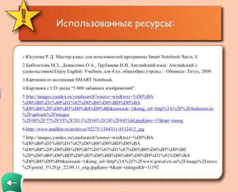 C:\Documents and Settings\Admin\Рабочий стол\Новый рисунок (11).bmp