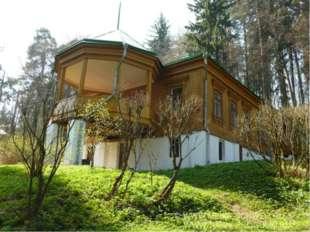 Михаил Михайлович не жалел средств на восстановление дома, тратил на его благ