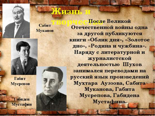 Жизнь и творчество После Великой Отечественной войны одна за другой публикуют...