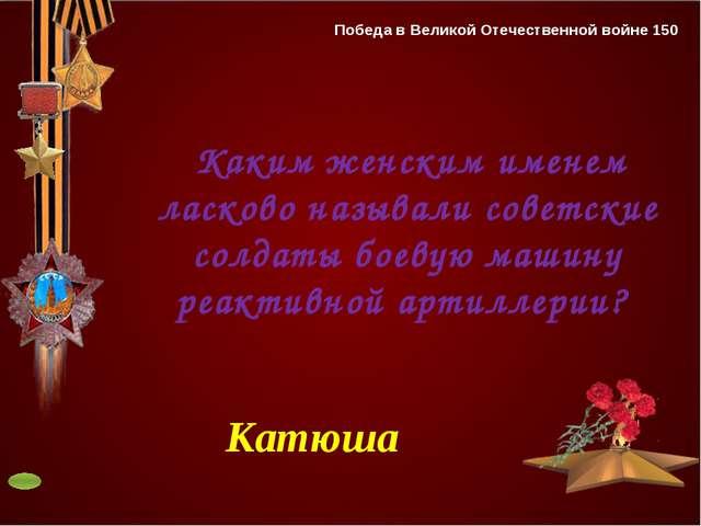Как называли Ладожское озеро во время блокады Ленинграда Основные битвы Велик...
