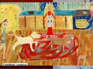 Карцева Ксения: «Своим увлечением живописью хочу поделиться со сверстниками и