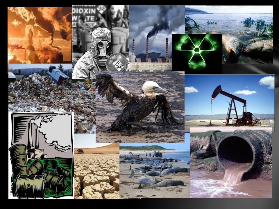 Экологические проблемы современности картинках