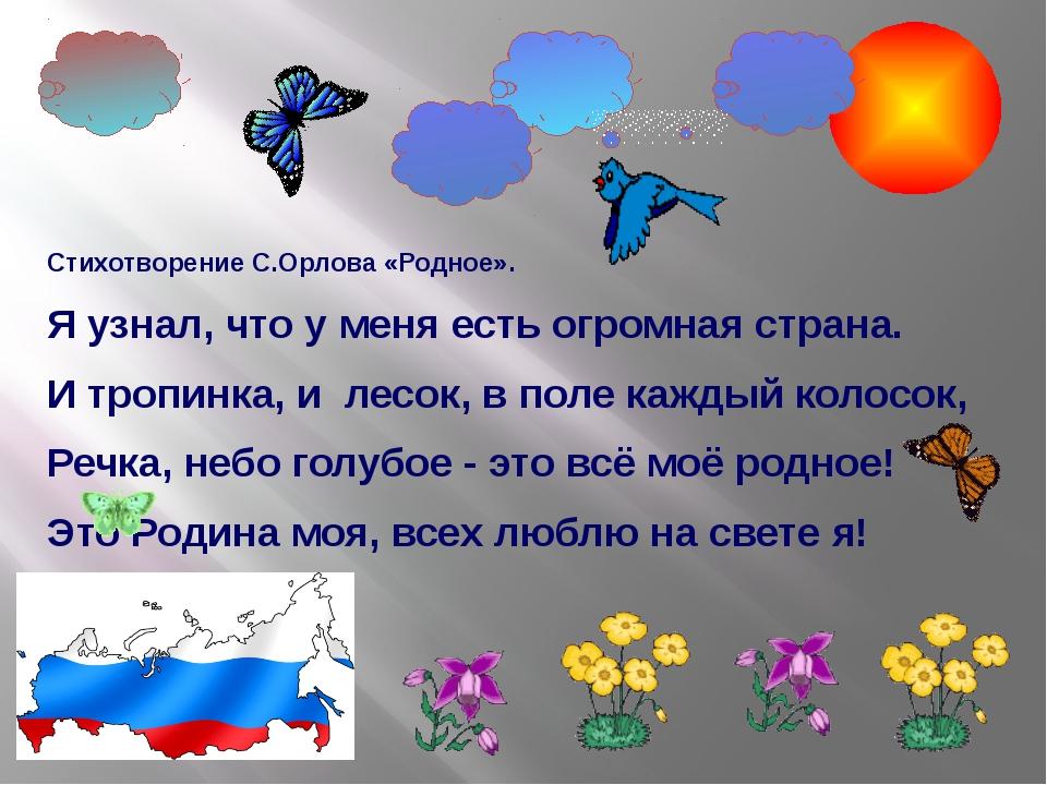 Во Львове состоится Всеукраинский вокальный конкурс имени