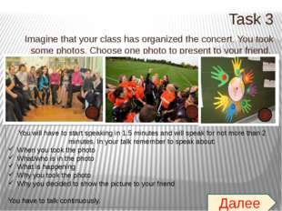 Task 3 Imagine that your class has organized the concert. You took some photo
