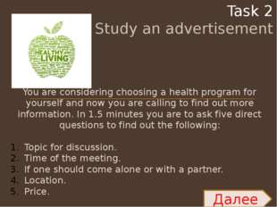 Task 2 Study an advertisement You are considering choosing a health program f