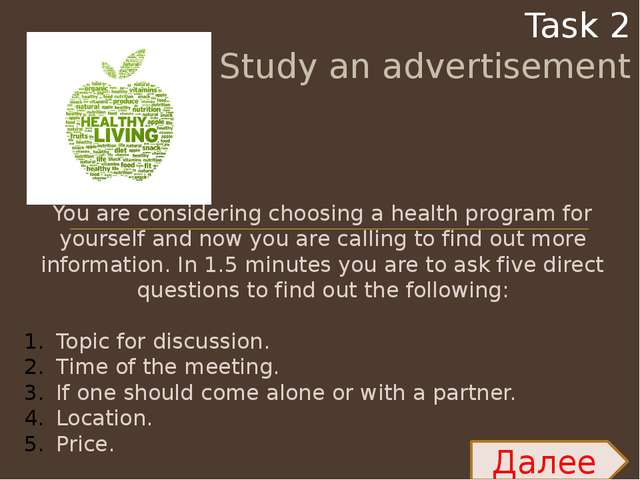Task 2 Study an advertisement You are considering choosing a health program f...