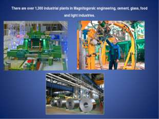There are over 1,300 industrial plants in Magnitogorsk: engineering, cement,