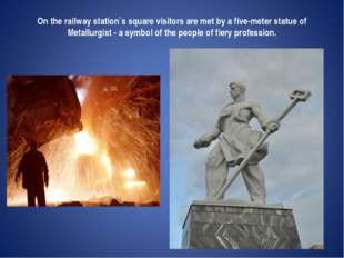 On the railway station`s square visitors are met by a five-meter statue of M