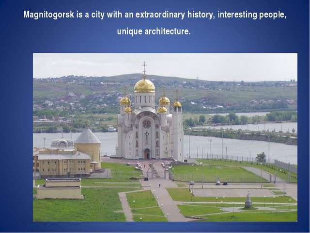Magnitogorsk is a city with an extraordinary history, interesting people, un...