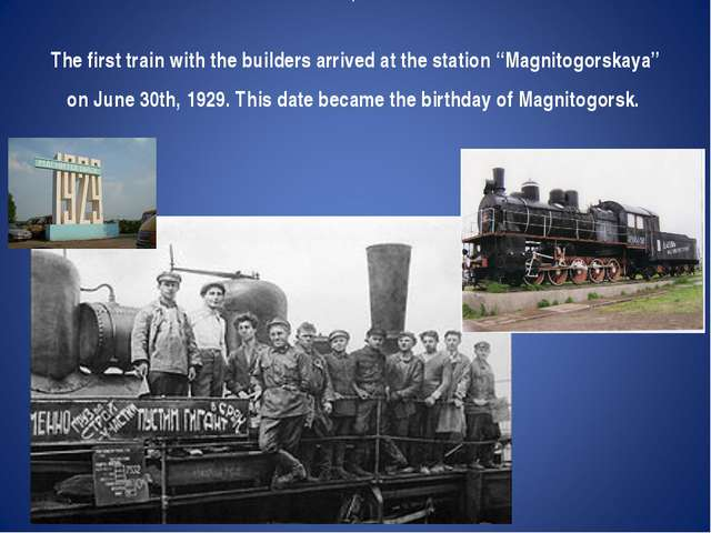 ". The first train with the builders arrived at the station ""Magnitogorskaya""..."