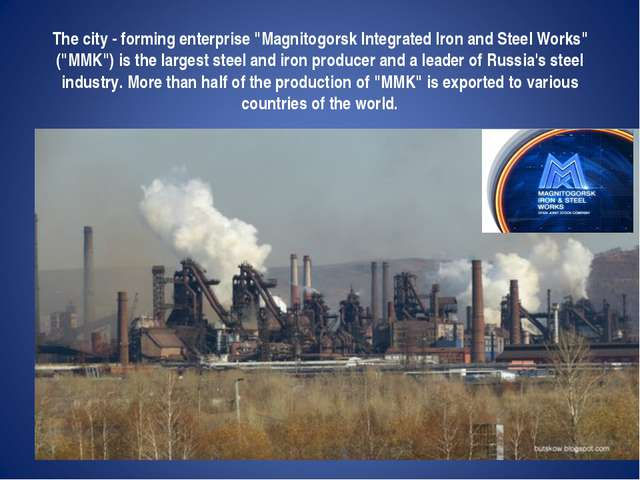 "The city - forming enterprise ""Magnitogorsk Integrated Iron and Steel Works""..."