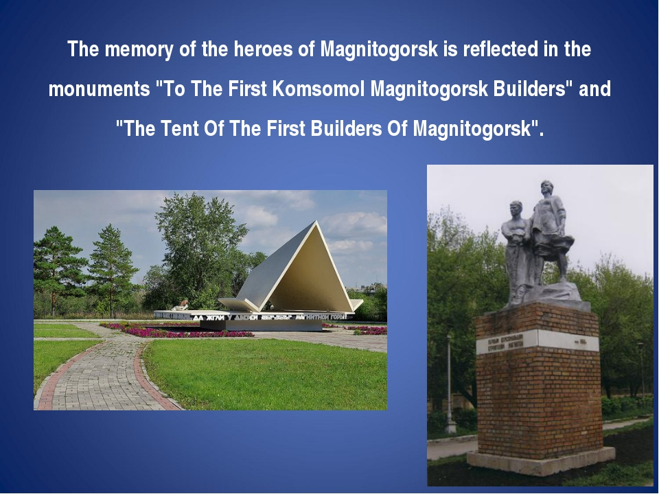 "The memory of the heroes of Magnitogorsk is reflected in the monuments ""To T..."